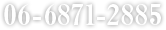 06-6871-2885
